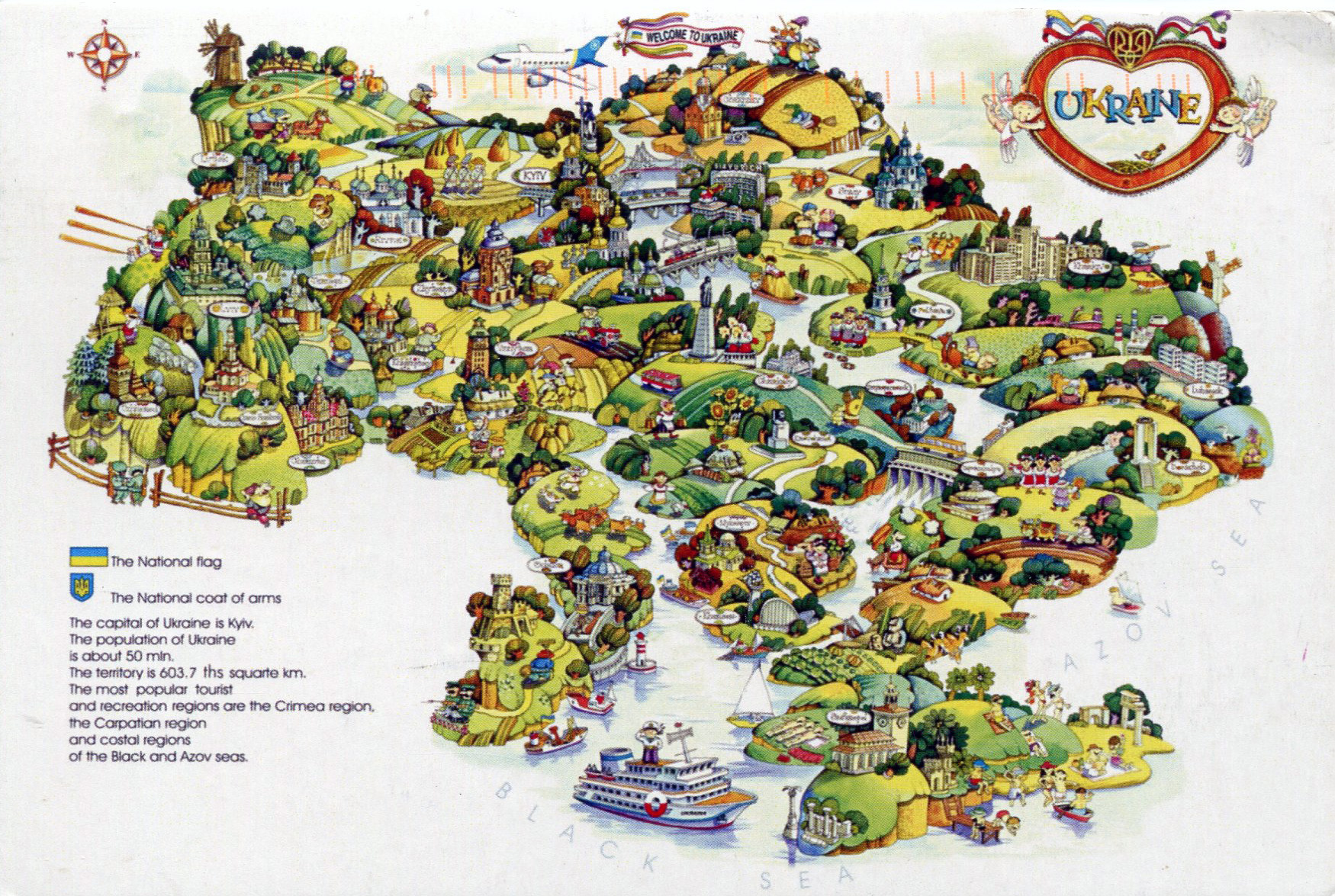 Large tourist illustrated map of ukraine ukraine europe large tourist illustrated map of ukraine sciox Image collections