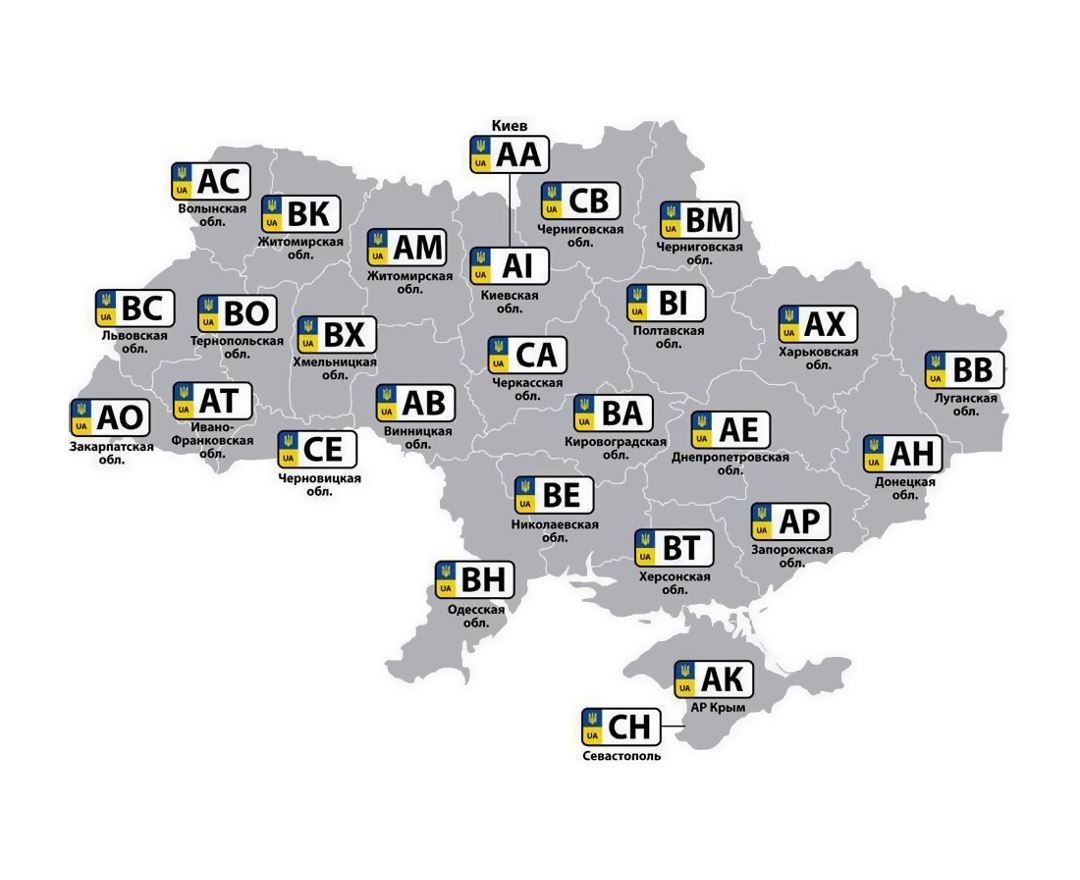 Map of car plates of Ukraine