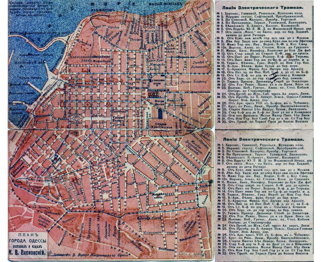 Old map of Odessa city center - 1917