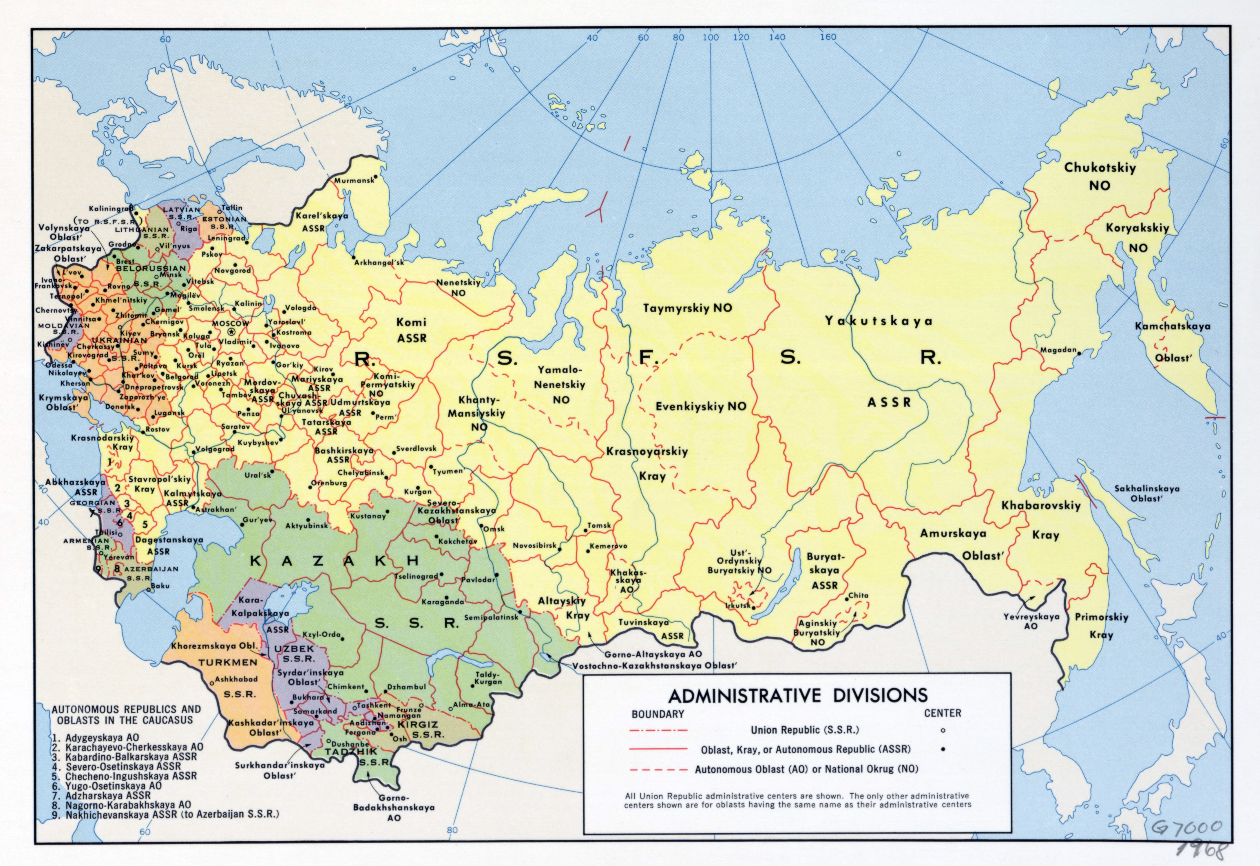 Large scale administrative divisions map of the USSR 1968
