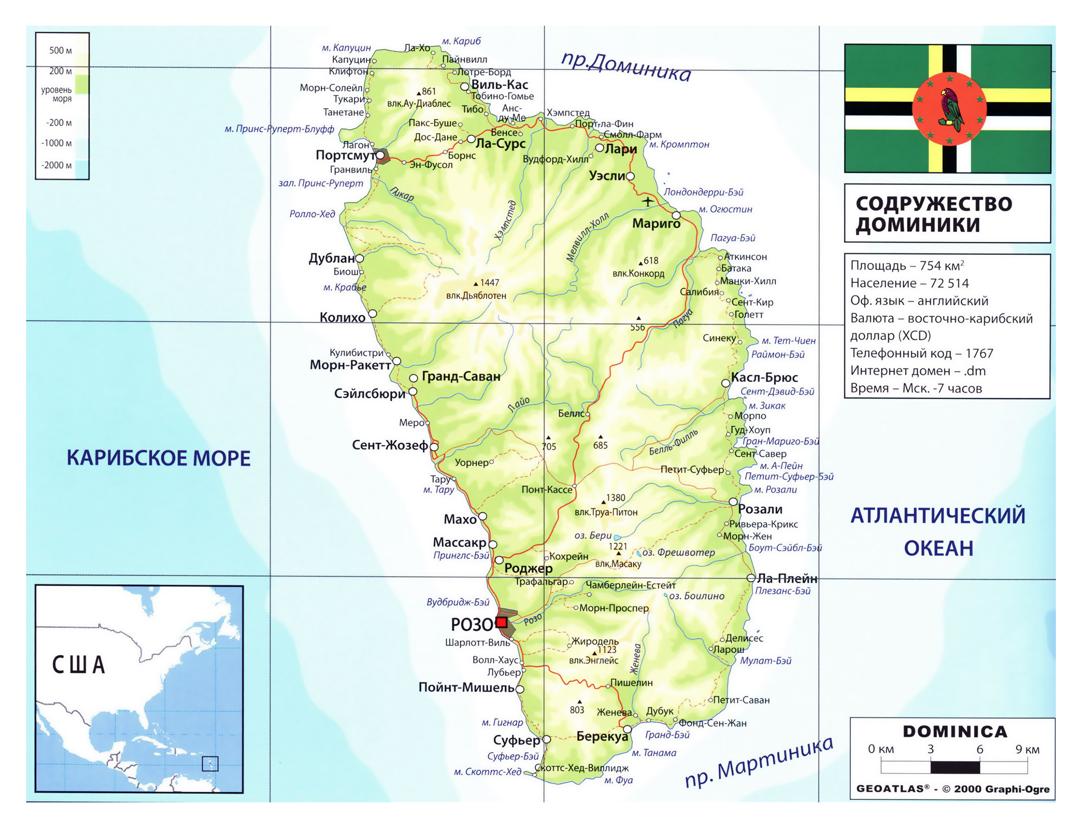 Large political and elevation map of Dominica with other marks in