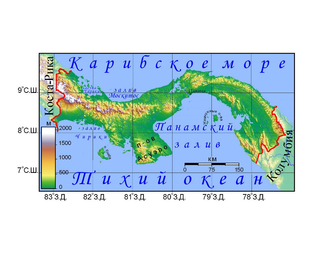 Large topographical map of Panama in russian