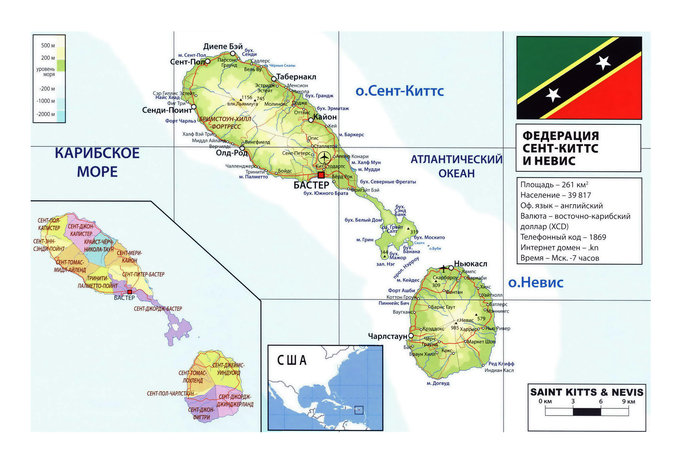 Large political and elevation map of Saint Kitts and Nevis with