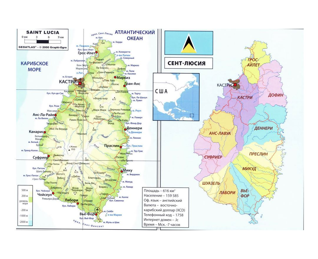 Maps of Saint Lucia | Collection of maps of Saint Lucia ...