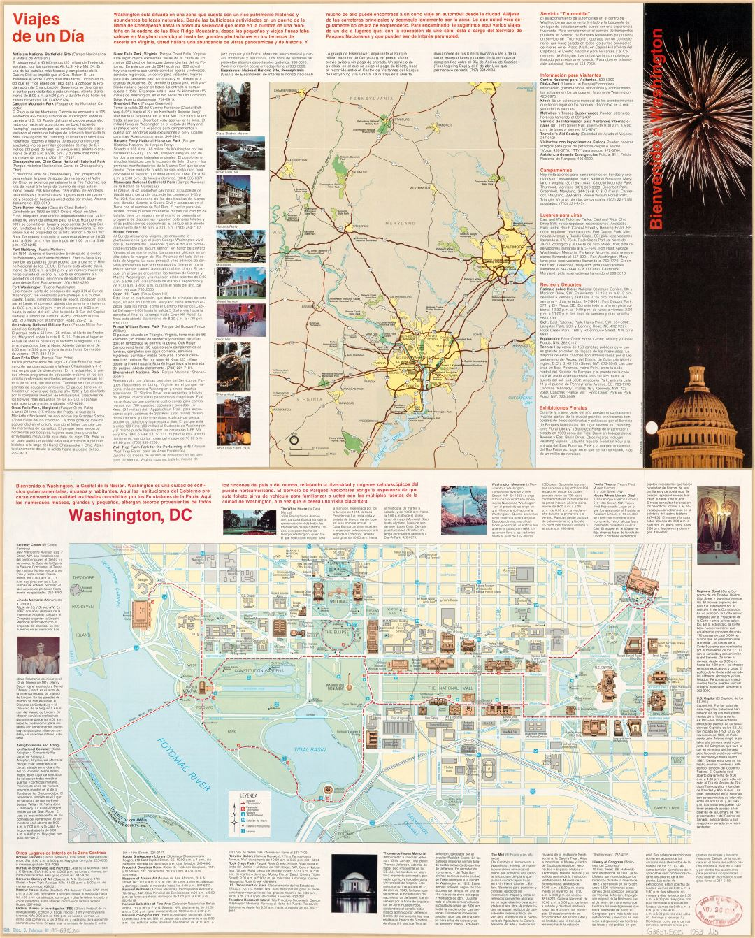 Large scale tourist map of Washington D.C. - 1983