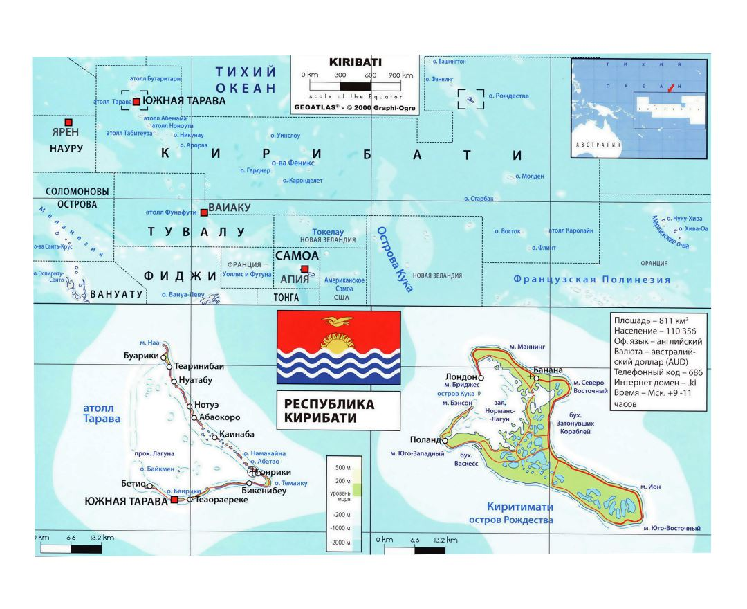 Maps of Kiribati Detailed map of Kiribati in English Tourist map