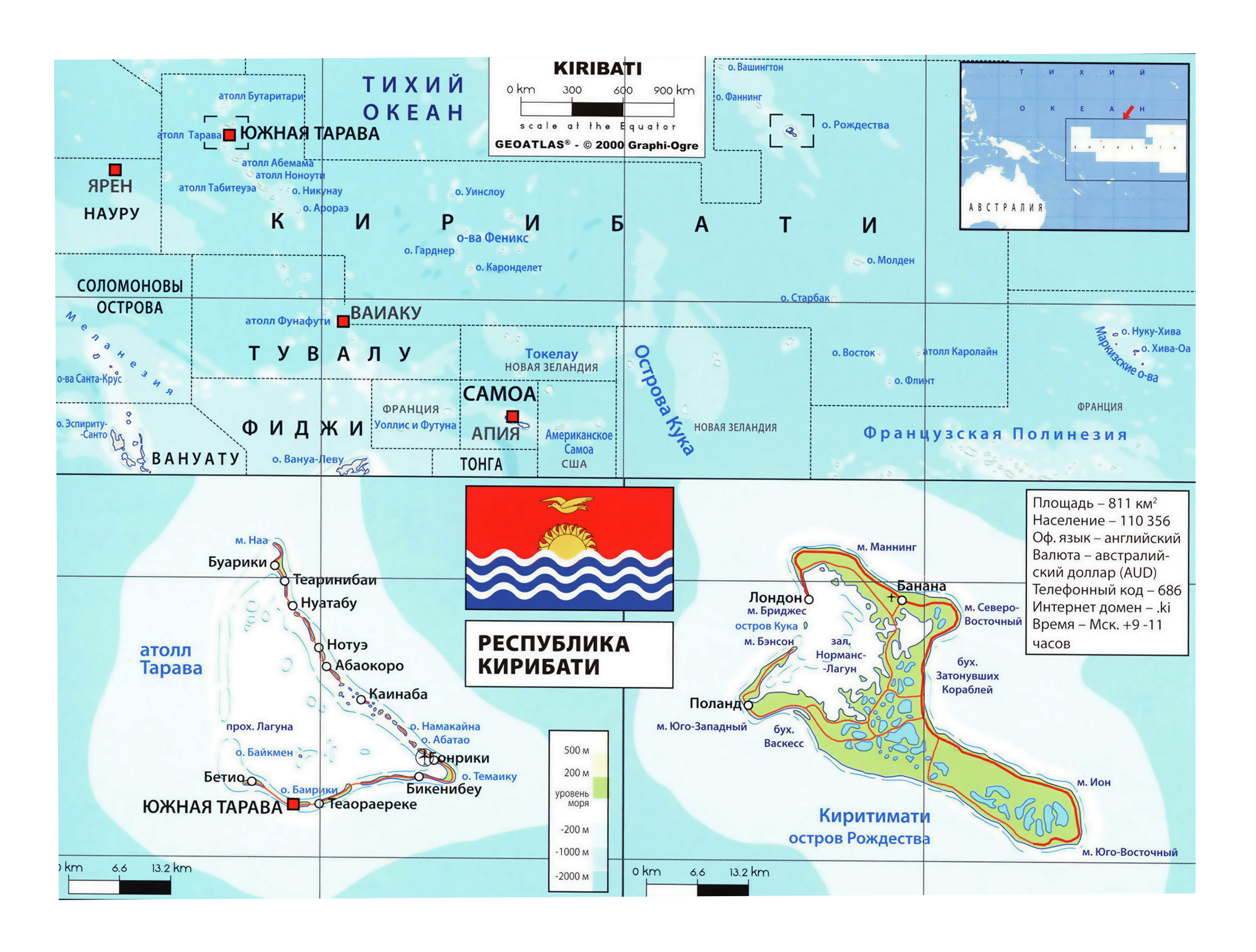 Large elevation map of Kiribati with roads cities and airports in