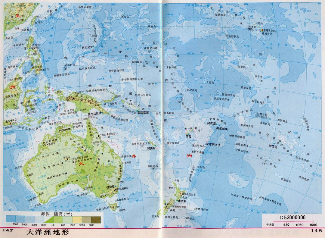 Large detailed physical map of Australia and Oceania in chinese