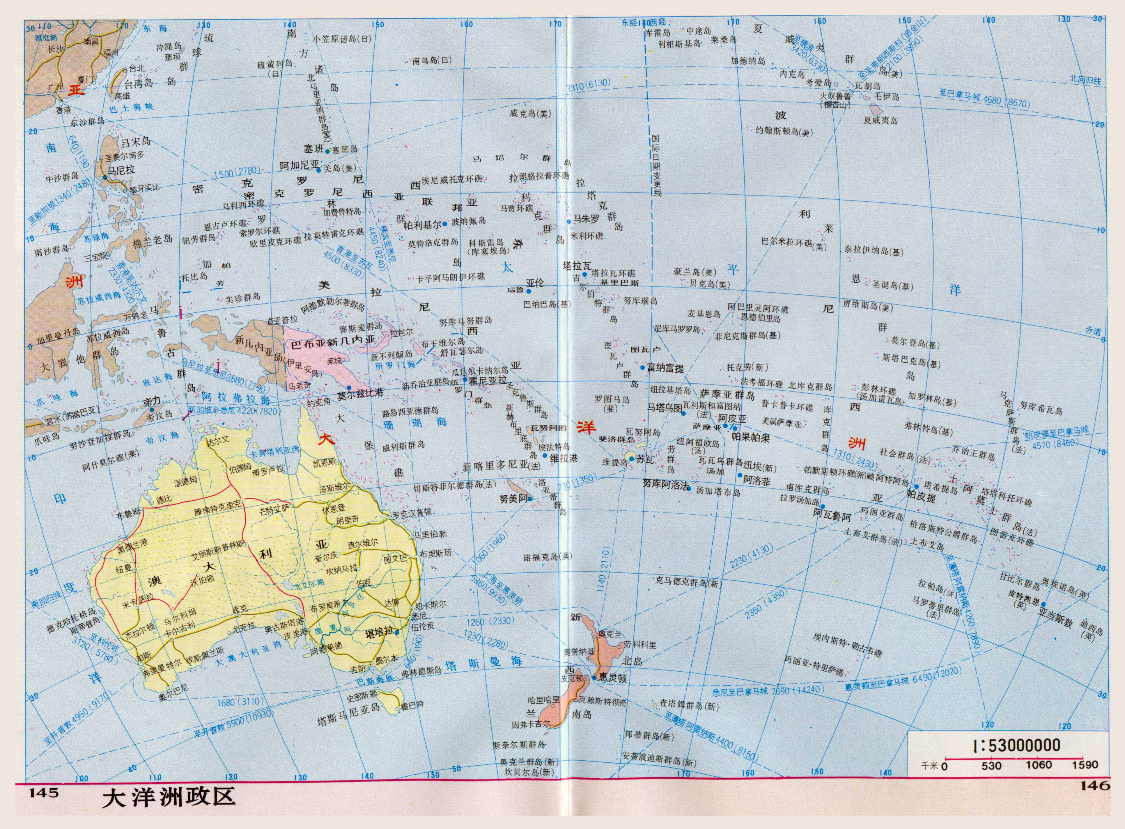 Large detailed political map of Australia and Oceania in chinese