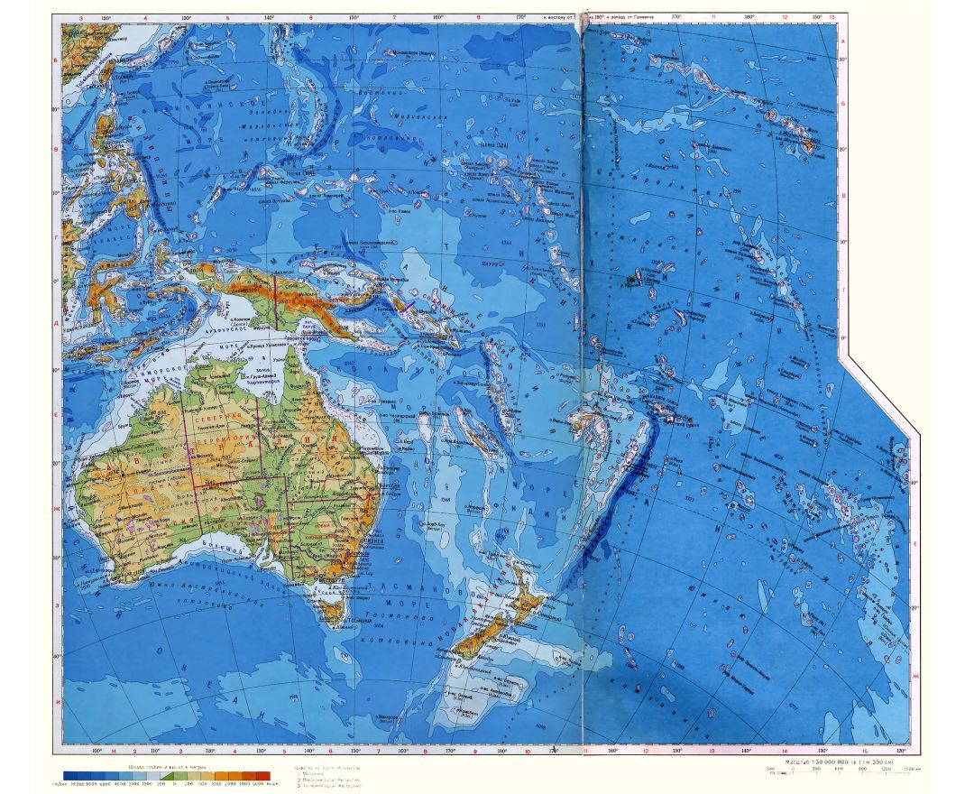 Maps Of Oceania And Oceanian Countries Political Maps Road And - Physical map of australia