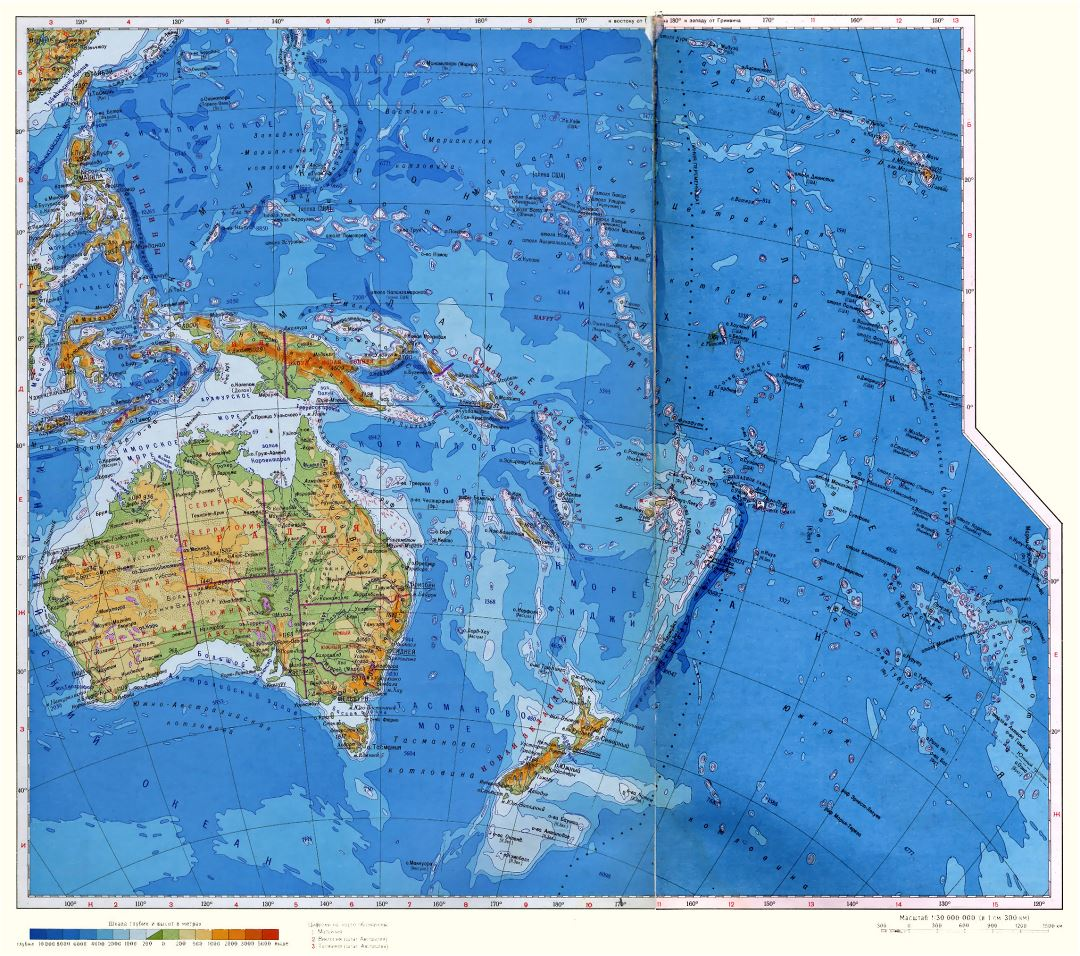 Large physical map of Australia and Oceania in russian