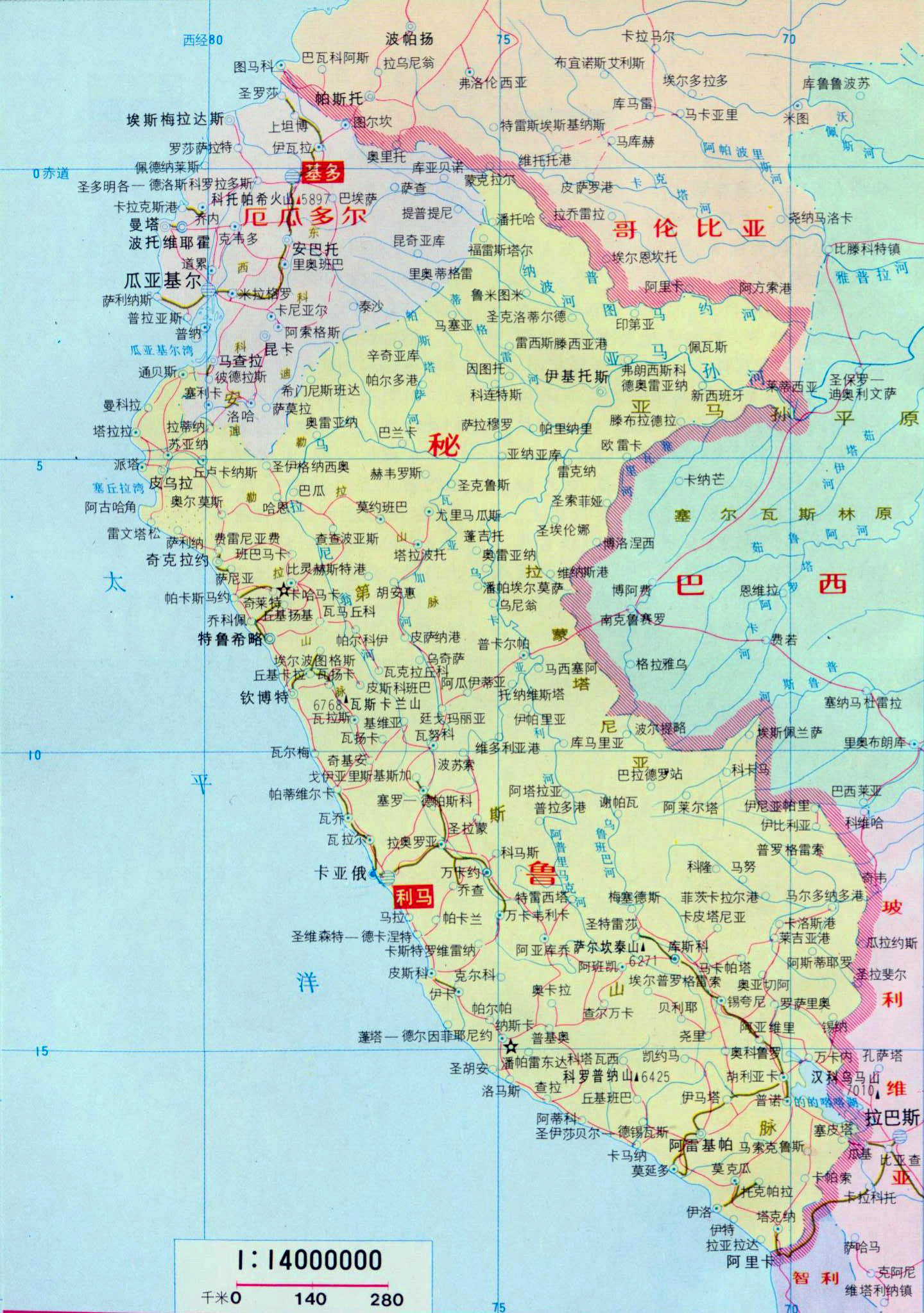 Chinese Map Of America.Large Map Of Peru In Chinese Peru South America Mapsland
