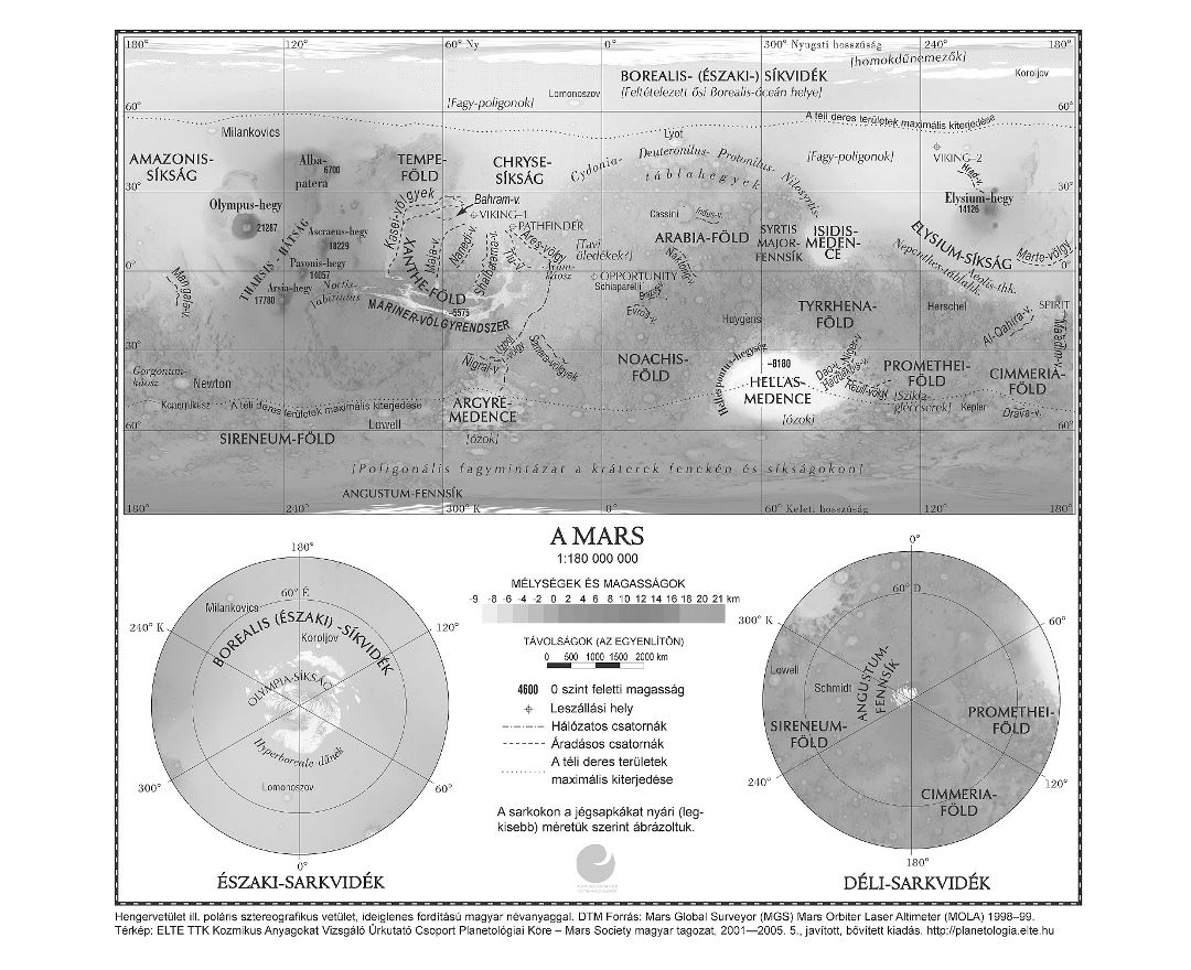 Large detailed hydrology map of Mars - 2005