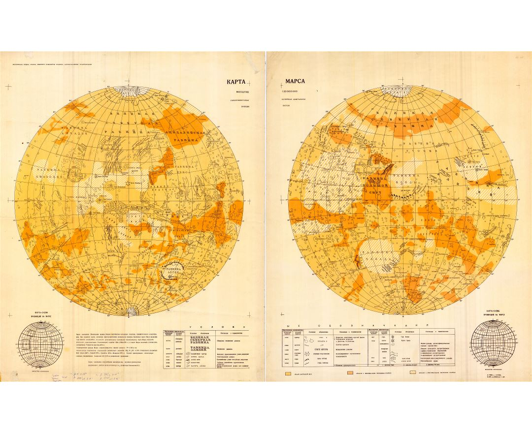 Large scale detailed map of Mars - 1982 in russian