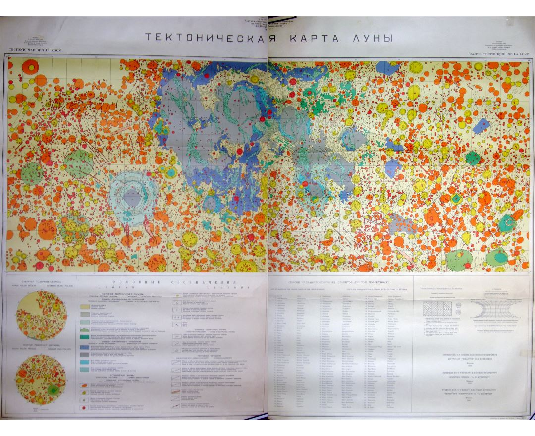 Highly Detailed 2014 Russian Map of the Moon