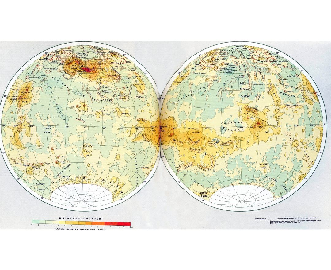 Maps of Venus | Collection of maps of planet of Venus ... Venus With Water Map on terraformed venus map, mars map, planet venus surface map,