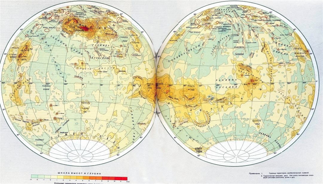 Detailed physical map of Venus in russian
