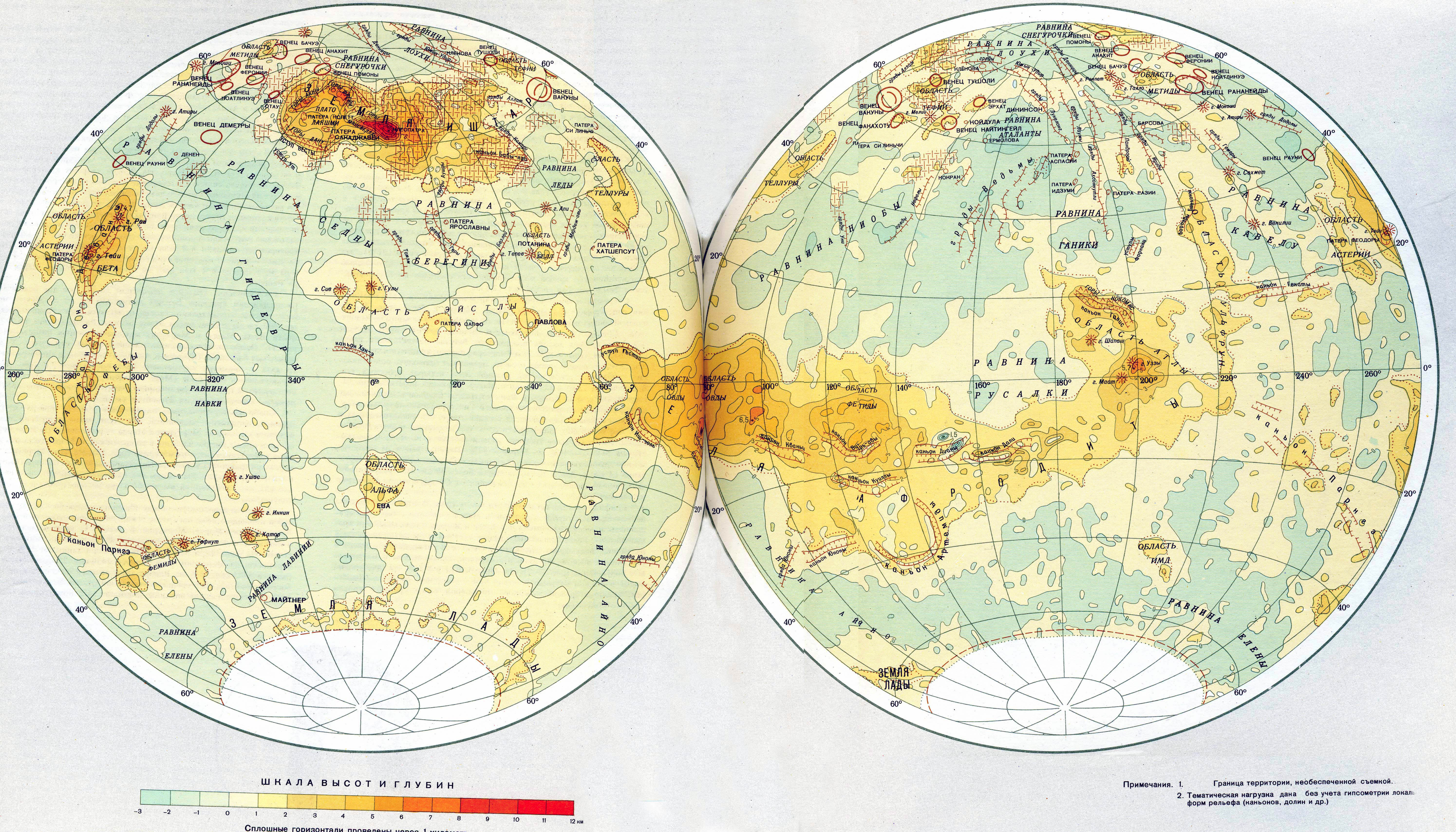 Map Of Venus Detailed physical map of Venus in russian | Venus | Space