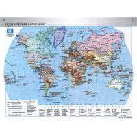 Political Map Of The World 2015.Large Scale Political Map Of The World 2015 World Mapsland