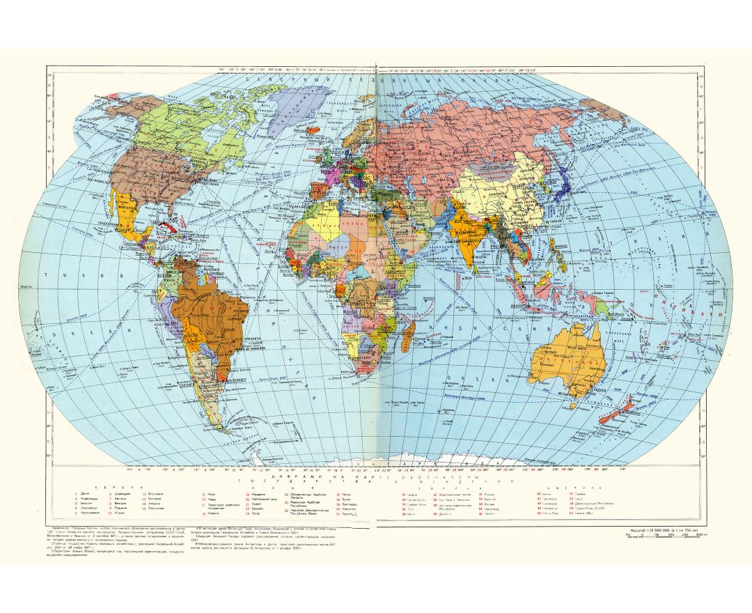Large detailed political map of the World since Soviet Times